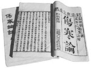 Shanghan Lun