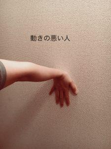 hand stretch 2