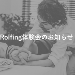 rolfing workshop