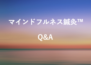 mindfulness acupucture q&a