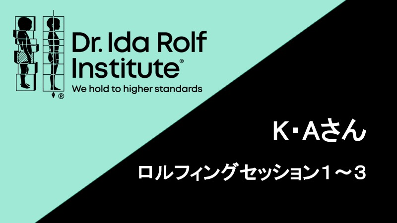 KA rolfing session 1-3