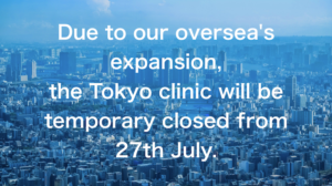 temporary closing